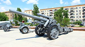 Bilder Kanone Russland Wolgograd Museum Deutsche 150 mm s.F.H.18 Militär