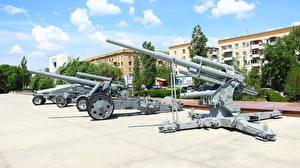 Bilder Russland Kanone Wolgograd Museum Deutscher 88 mm Flak 41, 150 mm s.F.H.18,  50 mm Pak 38, 20 mm Plak 30, SdKfz 250/1