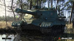 Photo World of Tanks SPG Russian Mud Object 268 vdeo game