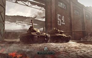 Papel de Parede Desktop WOT Tanques  videojogo