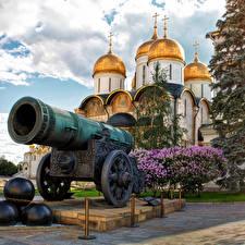 Fotos Moskau Kanone Tempel Russland Tsar Cannon Städte