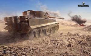 Papel de Parede Desktop WOT Tanques Alemães Tiger 131