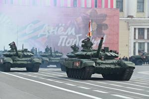 Pictures Tank Military parade Russia T-72 Victory Day 9 May Russian