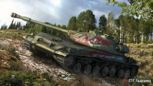 Images Tanks WOT Russian STG Guardsman Games