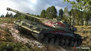 Sfondi desktop Carri armati World of Tanks Russi STG Guardsman