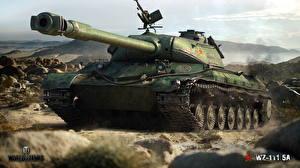 Papel de Parede Desktop World of Tanks Tanque Chinês WZ-111 5A
