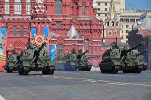 Photo Military parade Victory Day 9 May Self-propelled gun Russian 2S19 Msta-S 152mm Army