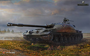 Pictures Tank WOT Russian STG Guardsman Games