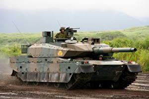 Bilder Panzer Japanische