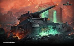 Papel de Parede Desktop Carro de combate WOT Leviathan Jogos