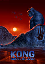 Fotos Kong: Skull Island Affen Sonnenaufgänge und Sonnenuntergänge Fanart Film