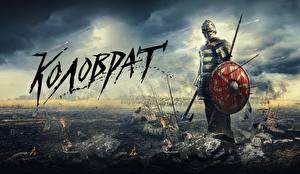 Picture Warriors Legend of Kolovrat Shield Battle axes Armor Ilya Malakov film