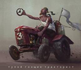 Wallpapers Men Tractor