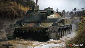Sfondi desktop World of Tanks Carro armato Russi Fango Object 907