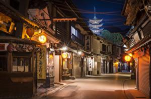 Wallpaper Japan Houses Street Night Street lights Miyajima Cities