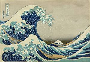 Bilder Wasserwelle Malerei Japan Fuji Vulkan Japanese master Hokusai, Fugi, The Great Wave off Kanagawa, published in 1830 or 1831