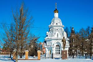 Hintergrundbilder Russland Tempel Kirchengebäude Winter Denkmal Zaun Bäume Yoshkar-Ola Städte