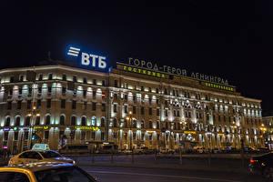 Photo Russia St. Petersburg Building Street Night time Street lights Fence Nevsky prospect Cities