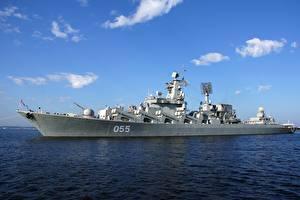 Picture Ships Russian Slava-class cruiser Project 1164 Atlant