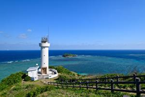 Fotos Leuchtturm Küste Japan Meer Zaun