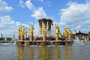 Fotos Moskau Russland The Fountain (Film) Skulpturen VDNH, Fountain Of Friendship Of Peoples Städte