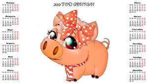 Image New year Domestic pig Calendar 2019