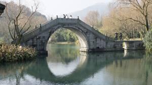 Wallpaper China Bridge Autumn Arch Moon bridge, Peking Cities