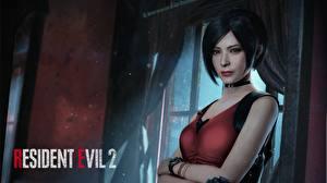 Fotos Resident Evil 2 2019 Ada Wong Brünette Starren Spiele