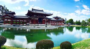 デスクトップの壁紙、、日本、京都市、公園、池、パゴダ、自然