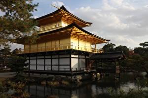 デスクトップの壁紙、、日本、京都市、寺院、Kinkaku-ji Temple Of The Golden Pavilion、都市