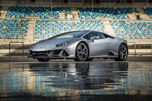 Hintergrundbilder Lamborghini Graue  Autos