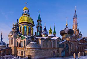 Fotos & Bilder Tempel Russland Kuppel Kazan temple of all religions, Kazan, Tatarstan Städte