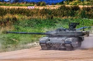 Fotos Panzer Russischer T-90M
