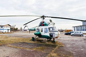 Sfondi desktop Elicottero Polizia Aviazione