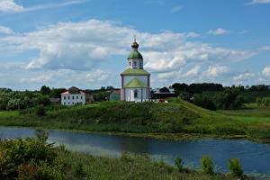 Hintergrundbilder Russland Fluss Kirchengebäude Hügel Suzdal Vladimir Oblast Städte