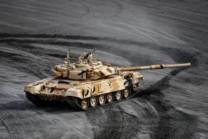 Fotos Panzer T-90 Russisches