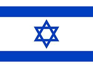 Fotos & Bilder Israel Flagge Mädchens