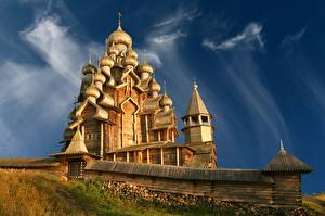 Images Church Russia From wood Dome Museum Kizhi, Karelia