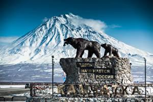 Bilder Skulpturen Ein Bär Berg Kamtschatka Russland Denkmal Schnee Russia begins here