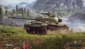 Pictures Tank World of Tanks Grass Type 62 vdeo game