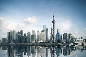 Bilder Wolkenkratzer Gebäude China Shanghai Türme
