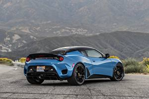Images Lotus Back view Light Blue Metallic 2020, USA version, Evora GT