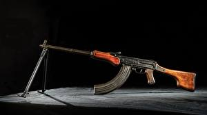 Fotos Maschinengewehr Russischer TKB-516M Heer