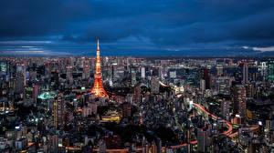 Papel de Parede Desktop Casa Arranha-céus Tóquio Japão Megalópolis Tokyo Tower Cidades