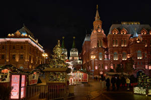 Picture New year Russia Moscow Houses New Year tree Street lights Night Manezhnaya Square Cities
