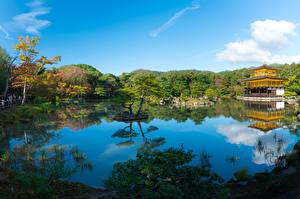 Hintergrundbilder Japan Kyōto Tempel Park Kinkaku-JI
