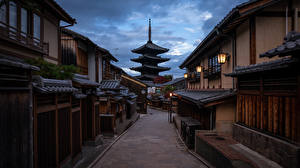 Papel de Parede Desktop Templo Pagodes Quioto Japão Tarde Rua Cidades