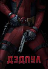 Wallpaper Deadpool hero Pistols Heroes comics Fantasy Movies
