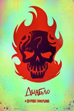 Fotos Suicide Squad 2016 Cranium El Diablo