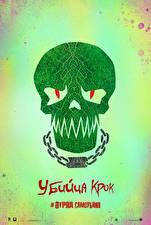 Hintergrundbilder Suicide Squad 2016 Schädel Killer Croc